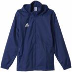 ADIDAS Herren Jacke Core 15 Regenjacke, Größe M in Blau