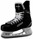 BAUER Herren Eishockeyschuhe Eish-Complet Supreme Pro Sr., Größe 8 in Schwarz