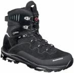 MAMMUT Herren Trekkingstiefel Runbold Advanced High GTX® Men, Größe 46 2/3