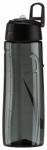 NIKE Trinkflasche T1 Flow 600 ml, Größe ONE SIZE in Grau