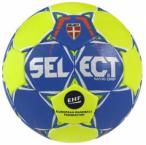 SELECT Handball Maxi Grip 2.0, Größe 3 in Blau