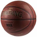 SPALDING Basketball NBA GOLD IN/OUT SZ.7 (76-014Z), Größe 7 in Orange