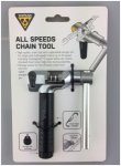 Topeak Kettennieter All Speeds Chain Tool