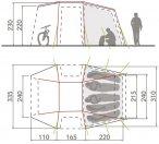 Vaude Drive Van XT 5P - Zeltvorraum für Camper