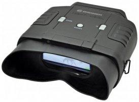 Digital NV Bino 3x20 , Bresser