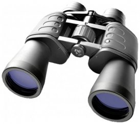 Fernglas Hunter 8-24 x 50 Zoom , Bresser