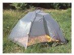 Brettschneider Moskitozelt - Zelt aus leichtem Moskitonetz - Gr.II - 1,3 x 2,1 x
