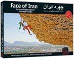 Geoquest-Verlag - Face of Iran - Kletterführer 1. Auflage 2017
