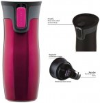 Contigo Thermobecher West Loop Kaffeebecher Teebecher - 470ml - rasperry
