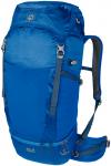 Jack Wolfskin KALARI TRAIL 42 PACK - electric blue - ONE SIZE